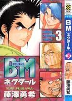 BM-capa03